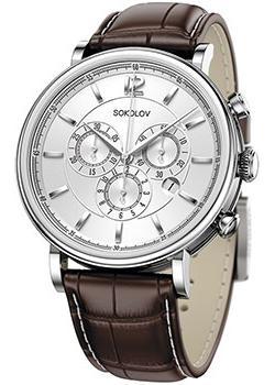 Sokolov Часы  125.30.00.000.03.02.. Коллекция Motion