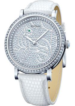 Sokolov Часы  130..00.001.06.02.. Коллекция Shine