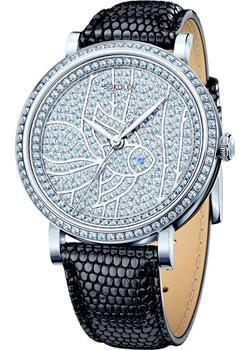 Sokolov Часы Sokolov 130.30.00.001.08.01.2. Коллекция Shine все цены