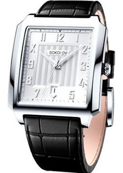 Sokolov Часы Sokolov 134.30.00.000.03.01.3. Коллекция Drive цена