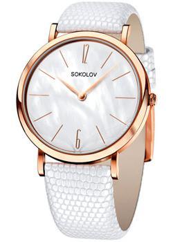 Sokolov Часы Sokolov 204.01.00.000.06.02.2. Коллекция Harmony