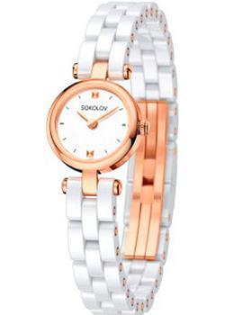 Женские часы SOKOLOV 216.01.00.000.02.02.3 Детские часы AM:PM PM142-K242