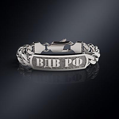 Серебряный браслет Ювелирное изделие BT-2002