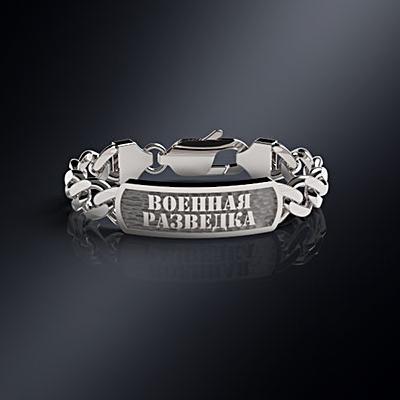 цена на Серебряный браслет Ювелирное изделие BT-2013