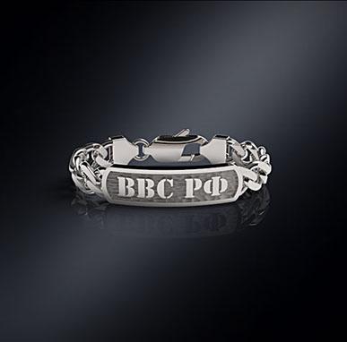 Серебряный браслет Ювелирное изделие BT-2018 серебряный браслет ювелирное изделие np1873