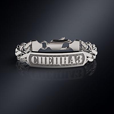 цена на Серебряный браслет Ювелирное изделие BT-2020