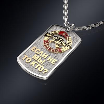Серебряный подвес Ювелирное изделие JT-2001 серебряный подвес ювелирное изделие jt 2001