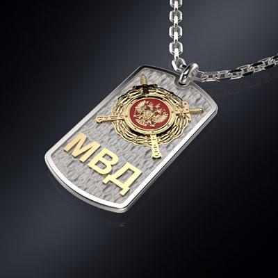 Серебряный подвес Ювелирное изделие JT-2011 серебряный подвес ювелирное изделие jt 2001