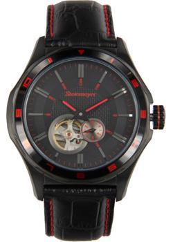 Steinmeyer Часы Steinmeyer S233.71.35. Коллекция Automatic steinmeyer часы steinmeyer s262 44 33 коллекция automatic