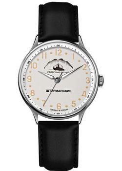 Sturmanskie Часы Sturmanskie 2409-2261293. Коллекция Арктика sturmanskie часы sturmanskie 2409 2261290 коллекция арктика