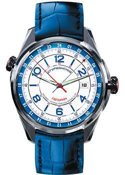 где купить Sturmanskie Часы Sturmanskie 2426-4571143. Коллекция Гагарин по лучшей цене