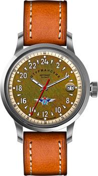 Часы Sturmanskie