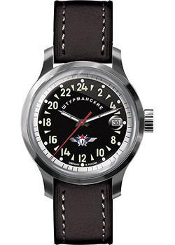 Sturmanskie Часы Sturmanskie 2431-1767937. Коллекция Путешественник sturmanskie часы sturmanskie 2409 2261290 коллекция арктика