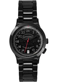 Sturmanskie Часы Sturmanskie 2431-2254285. Коллекция Путешественник все цены