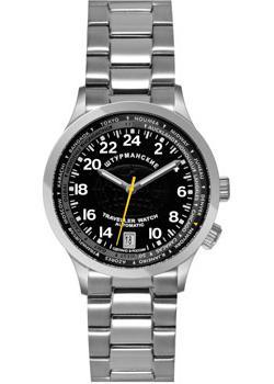 купить Sturmanskie Часы Sturmanskie 2431-2255288. Коллекция Путешественник по цене 18000 рублей