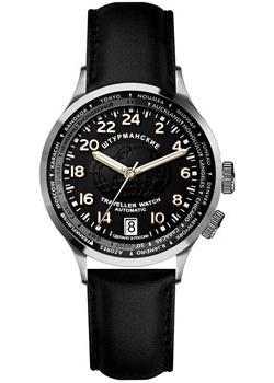 Sturmanskie Часы Sturmanskie 2431-2255289. Коллекция Путешественник мужские часы штурманские 2431 2255289