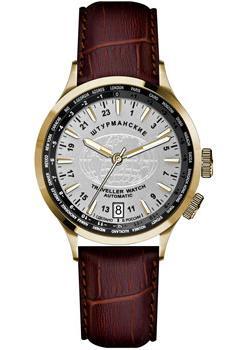 Sturmanskie Часы Sturmanskie 2431-2256287. Коллекция Путешественник sturmanskie часы sturmanskie 51524 3331817 коллекция арктика