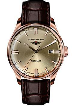 Sturmanskie Часы Sturmanskie 9015-1279164. Коллекция Гагарин все цены