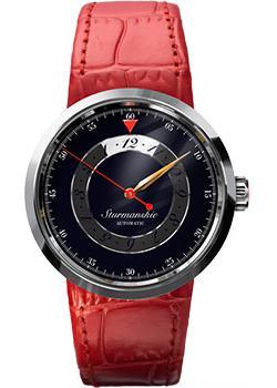 лучшая цена Sturmanskie Часы Sturmanskie 9015-1871000. Коллекция Марс