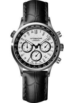 Sturmanskie Часы VD53-3385878. Коллекция Путешественник