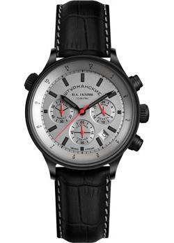 Sturmanskie Часы Sturmanskie VD53-4564466. Коллекция Гагарин цена