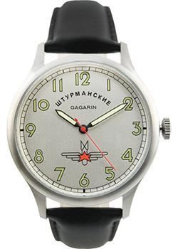 Sturmanskie Часы Sturmanskie VJ21-3445769. Коллекция Гагарин sturmanskie часы sturmanskie 2409 2261290 коллекция арктика