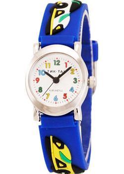 Tik-Tak Часы - H107-2-gonochnye-mashiny. Коллекция Тик-Так