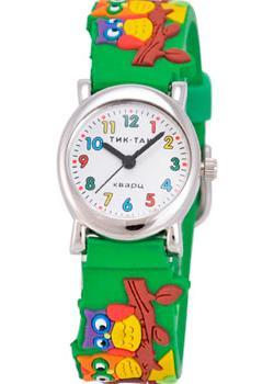 Tik-Tak Часы Tik-Tak H107-2-sovy. Коллекция Тик-Так цена и фото