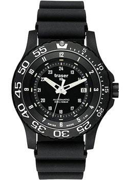 цена Traser Часы Traser TR.100373. Коллекция Professional онлайн в 2017 году
