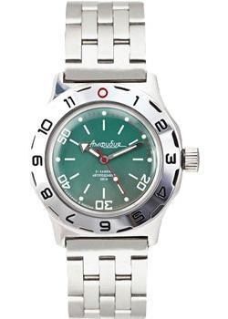 Vostok Часы Vostok 100821. Коллекция Амфибия vostok часы vostok 100816 коллекция амфибия