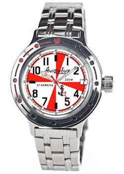 где купить Vostok Часы Vostok 110750. Коллекция Амфибия по лучшей цене