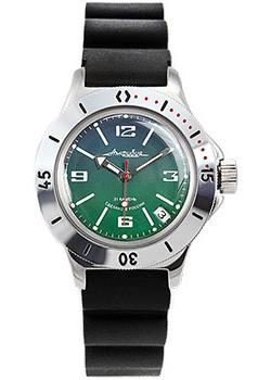 где купить Vostok Часы Vostok 120848. Коллекция Амфибия по лучшей цене