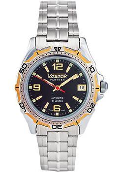 цена на Vostok Часы Vostok 301731. Коллекция Партнер