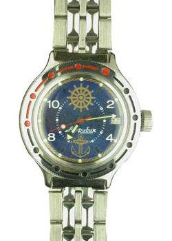 Vostok Часы Vostok 420374. Коллекция Амфибия vostok часы vostok 100816 коллекция амфибия