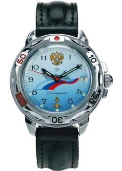 Vostok Часы Vostok 431619. Коллекция Командирские цена и фото