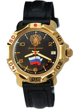 Vostok Часы Vostok 439453. Коллекция Командирские Классика vostok часы vostok 219782 коллекция восток