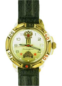 Vostok Часы Vostok 439943. Коллекция Командирские vostok часы vostok 439453 коллекция командирские классика