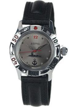 Vostok Часы Vostok 591568. Коллекция Восток