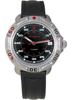 Vostok Часы Vostok 811172. Коллекция Командирские все цены
