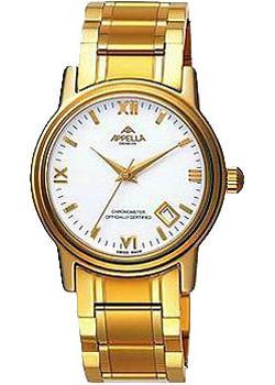 Appella Часы Appella 1011A-1001. Коллекция Automatic