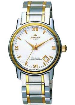 Appella Часы Appella 1011A-2001. Коллекция Automatic appella appella 582 1002