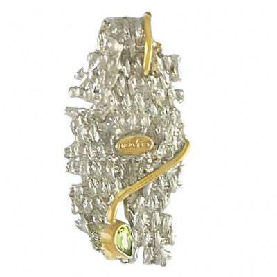 все цены на Серебряный подвес Ювелирное изделие 3130h онлайн