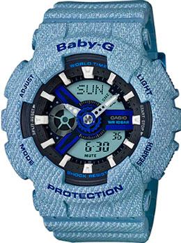 Casio Часы Casio BA-110DE-2A2. Коллекция Baby-G кварцевые часы детские casio baby g ba 110dc 2a2 blue
