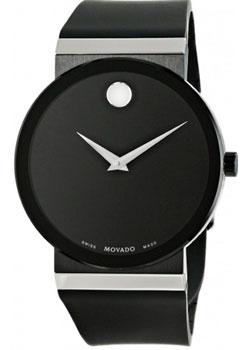 Часов movado стоимость браслет часов золотой продам