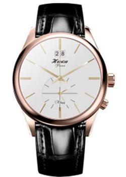 Ника Часы Ника 1023.0.1.15. Коллекция Gentleman цена