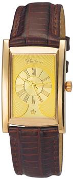 Анлина Магазины по продаже часов в Москве