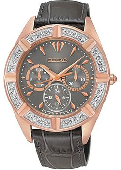 Seiko Часы Seiko SKY684P1. Коллекция SEIKO LORD patterns of repetition in persian and english