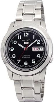цена  Seiko Часы Seiko SNKK35K1. Коллекция Seiko 5 Regular  онлайн в 2017 году