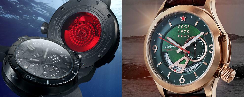 Наручные часы ссср марки часы наручные российского производителя полет