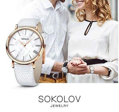 Часов соколов стоимость норвегии норвегия стоимость часов в